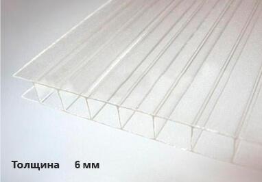 Поликарбонат 8 мм